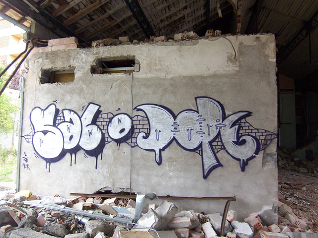 salo-dope