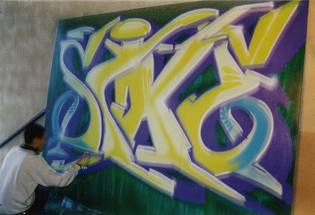 sike-agen1999