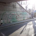 Dessins et essais divers de rue !!!